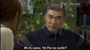 (бг превод) Spy Myung Wol Епизод 14 Част 2