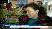Хелоуин треската завладя и България - Новините на Нова