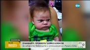 Най-сърдитото бебе на света