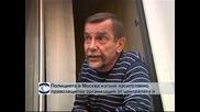 Полицията в Москва изгони насилствено правозащитна организация от централа й