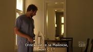 Lost Girl Изгубена S03e09 (2012) бг субтитри