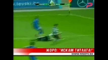 Sportal.bg - Бг Футбол.flv