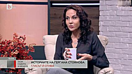 Гергана Стоянова за дублажа на сериала Влад