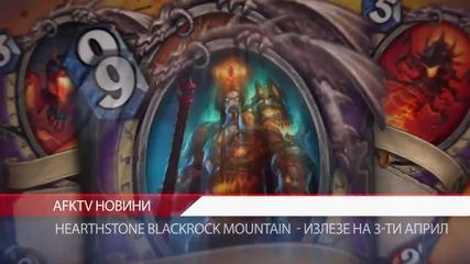 Геймърски Новини - AFK TV Епизод 79
