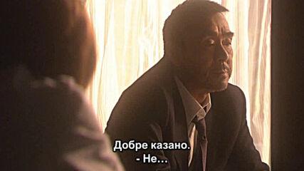 Yasashii Jikan (2005) E03