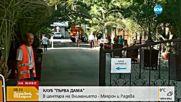 """КЛУБ """"ПЪРВА ДАМА"""": В центъра на вниманието - Макрон и Радева"""