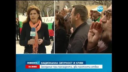К С Н С продължава, два протеста посрещнаха политиците - Новините на Нова