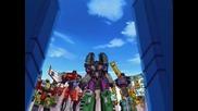 Transformers armada epizod 3 bg audio