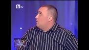 Пържени магарешки уши Комиците 02.04.2010