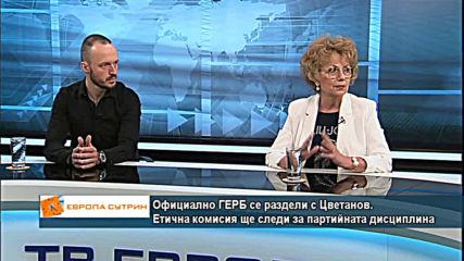 Официално ГЕРБ се раздели с Цветанов. Етична комисия ще следи за партийната дисциплина