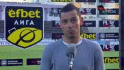Александър Томаш: Радвам се за момчетата, законът за гравитацията не съществува в нашия футбол