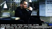 Eminem - Space Bound + Бг суб (recovery 2010) Страхотно парче