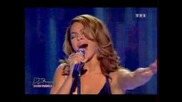 Най - Live На Beyonce В Star Academy - If I were a Boy