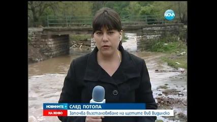 Първи жертви на пороите, половин България е под вода - Новините на Нова