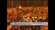 Сблъсъци между полиция и протестиращи в Хонконг, има арестувани