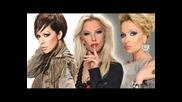 N E W !! Малина, Емилия и Галена - Аларма ( C D - R I P )