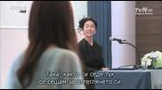 She is Wow (2013) E08