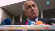 Борисов: Готов съм за оставка, ако загубим днес