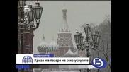 БТВ: Курви На Вересия В Русия