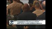 Ще има дело срещу доктора на Майкъл Джексън, обвиняват го в непредумишлено убийство
