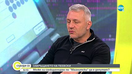 Хаджигенов: Предизборно споразумение по-скоро няма да има