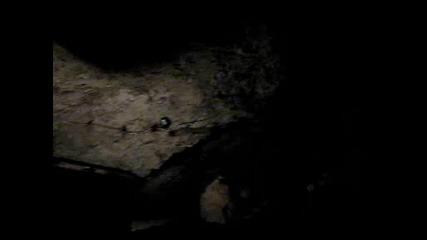 Пещерата - Дяволското Гърло 6