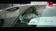 Shut Up! Flower Boy Band (2012) E16