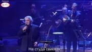 Превод - Пасхалис Терзис - Диво Цвете