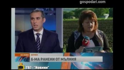 Една задъхана новинарска емисия - Господари на ефира