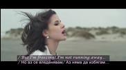 ♫ Marina Kaye - Freeze You Out ( Oфициално видео) превод & текст