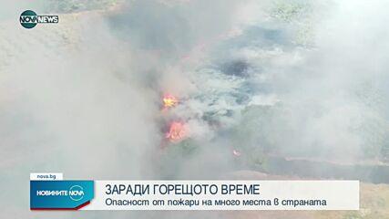 Новините на NOVA NEWS (27.07.2021 – 13:00)
