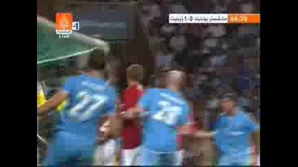 Manchester United Vs Zenit 2 - 1 Погребняк