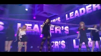 Бг превод ~ Leader's - Please