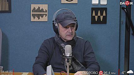 СРЕДНОСРОЧНА ПРОГНОЗА ЗА ВРЕМЕТО С ЛЮДМИЛ КЪРДЖИЛОВ ДАРИК 04.01.2019