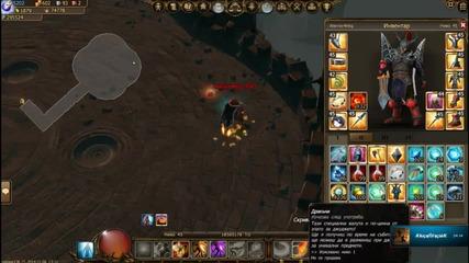 Drakensang Online- Special Part 1