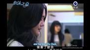 [бг субс] Summer's Desire - епизод 11 - 4/4