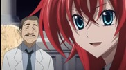 [raw] Highschool Dxd Ova 2