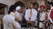 Завръщането На Сюркуф - Гръм Над Индийския Океан ( 1966 )