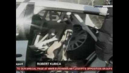 Райконен няма да се връща във Формула 1