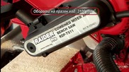 Raider Power Tools - Циркуляр стационарен Rdp-ts11