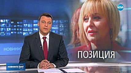 Мая Манолова отказа да бъде номинирана от БСП за столичен кмет