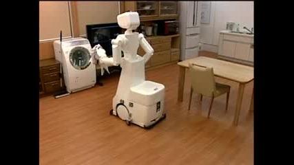Робот-прислужница