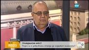 Проф. Димитров: Доброволните отряди по границата изпълняват дълга си
