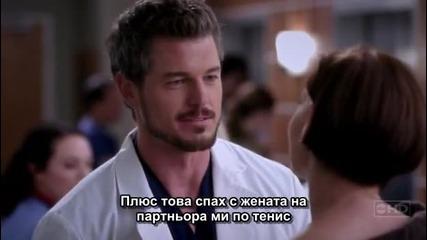 Анатомията на Грей сезон 3 епизод 6