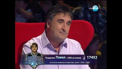Павел Матеев (песен на чужд език) - Големите надежди 1/2-финал - 28.05.2014 г.