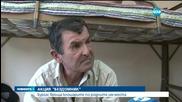 """Акция """"Бездомник"""" започна в Бургас"""