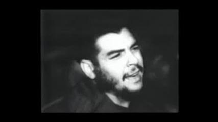 Che Guevara - Лицето на Свободата