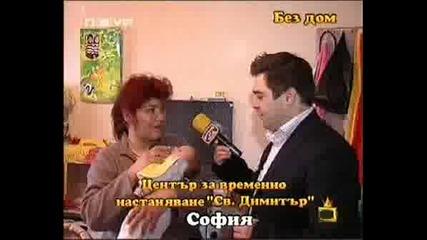 Това Представлява България!!!Нямам Думи!!!Господари на ефира 30.04.2008
