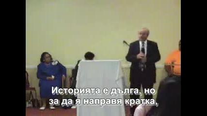 Elenkov zakon Bkp