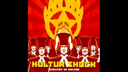 Kultur Shock - House of Labor